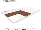 Новое фото Мебель для спальни Ортопедические матрасы в ассортименте 71729695 в Москве