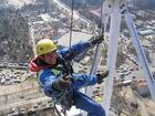 Просмотреть фото  Обучение промышленному альпинизму 72244181 в Санкт-Петербурге