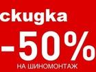 Новое изображение  Магазин шин Б/У из Германии КупиШин Краснодар 73391659 в Краснодаре