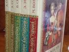 Свежее фото Книги Сборник Любовные утехи государей 5 томов 73867676 в Москве