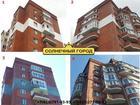 Просмотреть фотографию  Утепление, ремонт и отделка фасадов домов снаружи, Капитальный и профилактический ремонт межпанельных швов 74032385 в Владивостоке