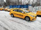 Скачать бесплатно фото  Аренда такси, Без первоначального взноса 74373756 в Санкт-Петербурге