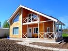 Просмотреть фотографию  Строительство домов, пристроек, веранды, террасы с нуля 74641046 в Москве