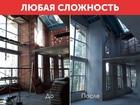 Смотреть foto  Машинная штукатурка стен, гарантия 5 лет 74748786 в Воронеже