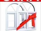 Скачать бесплатно фотографию  Пластиковые окна балконы от премиум до эконом 75883026 в Новокузнецке
