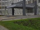 Смотреть фотографию  Продажа бизнес-центра, дизайнерский ремонт 75947798 в Кемерово