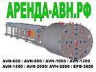 Увидеть фото  Аренда микротоннелепроходческого оборудования 76166833 в Москве