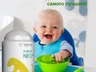 Свежее фотографию Товары для здоровья Натуральные детские витамины Юниор+ vision - здоровый малыш 76590820 в Москве