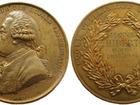Новое фотографию  Французская школьная настольная медаль 80397918 в Москве