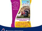 Новое фотографию Корм для животных Кормовая ракушка для сельскохозяйственных животных 80539071 в Балашихе