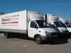 Увидеть изображение  Фобилд Логистик - доставка грузов для Вас и Вашего бизнеса, 80689509 в Уфе