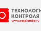 Скачать фото  Сфера деятельности компании «Технология контроля» в Владивостоке относится к устройствам для пломбирования, 81445955 в Владивостоке