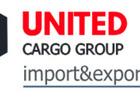 Свежее фотографию  Доставка грузов из Китая, 81456114 в Москве