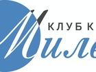 Уникальное изображение Косметика Продажа профессиональной косметики 84359559 в Москве