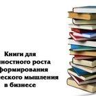 Бесплатный Бизнес-Учебник Нижний Новгород