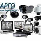 Системы безопасности Арго СБ