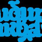 Аквариумы в Сургуте