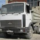 Продам МАЗ 555102 - 223 самосвал с прицепом