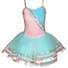 Интернет-магазин детской одежды для танцев «Gala Kids»