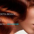 Косметические средства для лечения выпадения волос
