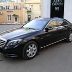 2015 Mercedes-Benz S-Класс S 600 L в Москве