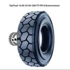 Скидки до 20% оригинальные зимние шины Michelin и Goodyear