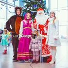 Поздравление от Деда Мороза и Снегурочки в Курске