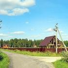 Участок 70 км от Москвы рядом с Минским шоссе (45 мин, от Москвы)
