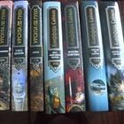 7 книг серии мастера фантастики