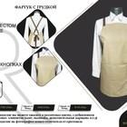 Пошив униформы и текстиля для ресторанов и гостиниц