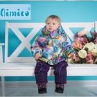 Детская одежда оптом Aimico в Москве