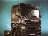 Продаётся в Москве книга посвящённая модели MAN TGX / TGS Большая машина - больш