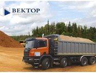 Доверьте поставки профессионалам ООО «ТД Вектор» занимается поставками песка уже