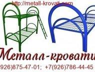 Трехъярусные металлические кровати для интернатов Производственная компания Мета