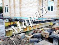 Услуги по подъёму домов, реставрации и замене фундамента свыше 10 лет Ваш дом пр