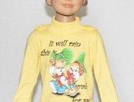 """Одежда для детей мелким оптом Интернет-магазин """"Трям"""" предлагает детскую одежду"""