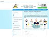 Полный пакет клинингового бизнеса(уборка), клининговая компания Здравствуйте , з