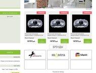 Интернет магазин под ключ Интернет магазин под ключ на любой платформе:OpenCart