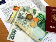 Визы Шенген Мы предлагаем Вам помощь в оформлении Шенген визы Литвы или Польши б