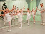 Балетная школа для детей Иданко Обучение и занятия балетом (классическим танцем)