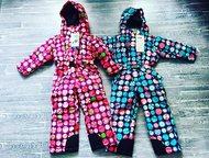 Новые зимние комбинезоны Kalborn Мембранные куртки и комбинезоны для детей и взр