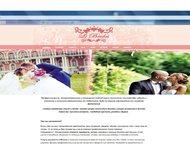 Студия свадебного стиля Li Brides окажет услуги свадебного стилиста в Москве Сту