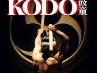 Японские барабанщики Kodo Самый знаменитый ансамбль японских барабанщиков Kodo (