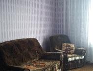 Продам 1-комнатную квартиру Продам 1-комнатную квартиру вблизи центра города Озе