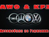 Купить автомобиль из Германии Купить автомобиль из Германии при помощи нашей фир