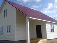 Продаю новый дом, Гжель Раменского района Продается новый дом для круглогодичног