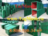 Контейнеры, бункеры, урны для сбора мусора Завод ТагМаш изготавливает: контейнер