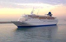 3-х дневный круиз по Эгейскому морю + отдых в отеле 4*