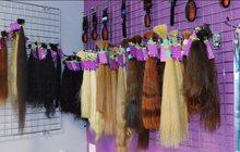 Продажа волос Краснодар