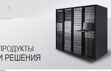 Сотрудничество и поставки компьютеров магазинам